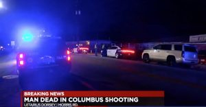 Letarius Dorsey Fatally Injured in Columbus, GA Music Studio Shooting.